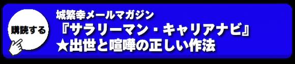 jo_banner