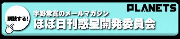 uno_banner